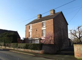 'STREET HOUSE', LLANDYSILIO