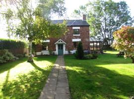 'STONE HOUSE', WYKEY